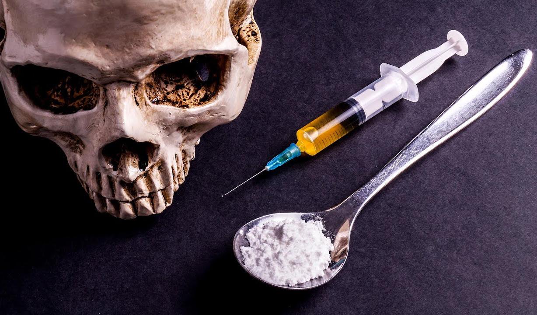 Что такое наркотики?