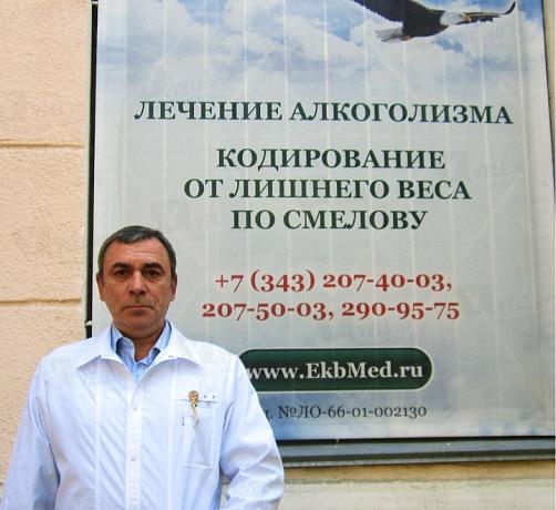 Лечение от алкоголизма в южносахалинске